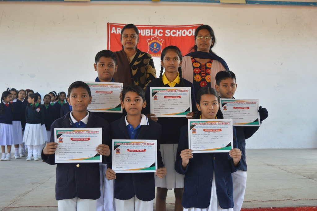Certificate Distribution-04-12-2019